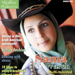 California Arabic Magazine
