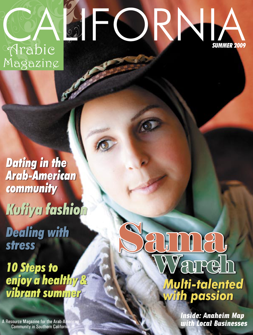 California arabic magazine arabesque media usa for California home and design magazine