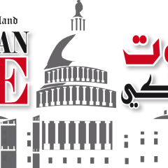 Arab American Voice
