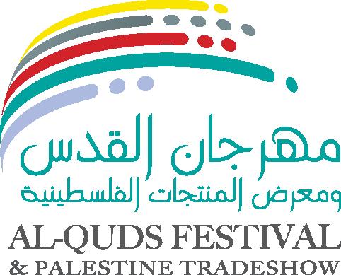 Al-Quds Festival & Palestine Trade Show